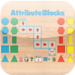 Hands-On Math Attribute Blocks